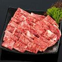 ショッピング肉 熊野牛焼肉極上ロース 600g (約5〜6人前)【送料無料】