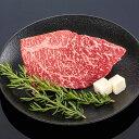 【ご家庭応援セール!30%OFF】熊野牛ステーキ上モモ 200g (1枚)【送料無料】