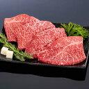 熊野牛ステーキ上モモ 800g (4枚)【送料無料】