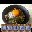豚丼 5袋セット 豚肉 黒豚 /豚丼5/ ちょっぴり贅沢な大人の豚丼 送料無料 02P18Jun16