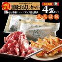 初回限定 送料無料 豚肉 お試し 惣菜 トンカツ/お試し