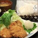 鹿児島 ヒレ とんかつ/黒豚生ヒレとんかつ3袋セット/ ご家庭で調理(生・急速冷凍)