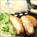 鹿児島 ロース トンカツ/黒豚生ロースとんかつ5袋セット/ ご家庭で調理(生・急速冷凍)