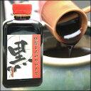 特製/黒ソース/ とんかつ 専門店のオリジナル とんかつソース トンカツソース ソース レシピ お弁当!!
