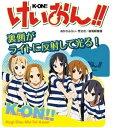 けいおん!! リフレクター 集合【ONLINE STORE】...