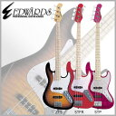 Edwards Artist Series E-BUZZ B...