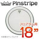 "REMO Pinstripe FT 18""(46cm) 〔PS-318BE〕《フロアタム用ヘッド》レモヘッド【ONLINE STORE】"