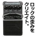 Rocktron Reaction Distortion II ロックトロン ディストーション 【送料無料】【smtb-u】【マーキングシールプレゼント】