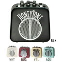 Danelectro Honey Tone 《ミニアンプ》