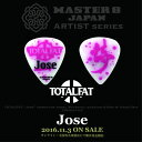 MASTER 8 JAPAN / Artist Series TOTALFAT Jose 0.60mm 【TFJOSE1-060】【50枚セット】【TOTALFAT Jose】【滑り止め付】【新品】【クロサワ楽器池袋店WEB SHOP】