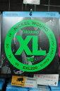 D'Addario EXL220 Nickel Round Wound [WEB特価] 《ベース弦》 ダダリオ【新品】【クロサワ楽器池袋店WEB SHOP】