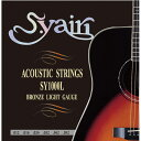 S.Yairi SY1000L Acoustic Light (12-52) 《アコースティックギター弦》【ネコポス】【ONLINE STORE】