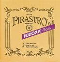 Pirastro ''EUDOXA''【2D】【新品】【日本総本店在庫品】