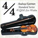 Andreas Eastman Standard series VL200 セットバイオリン (4/4サイズ/身長145cm以上目安) 《バイオリン入門セット》 【送料無料】【ONLINE STORE】