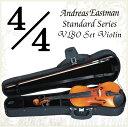 Andreas Eastman Standard series VL80 セットバイオリン (4/4サイズ/身長145cm以上目安)