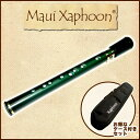Xaphoon PocketSAX (Green)《ポケットサックス》【お得なケース付きセット】【送料無料】【正規輸入品】【ONLINE STORE】