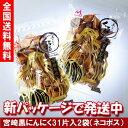 黒にんにく 【 送料無料 】 国産 熟成 発酵 バラ 62片 (31片入2袋 →1日1粒で約2ヶ月