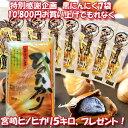 宅配便 黒にんにく 国産 熟成 発酵 もみき くろまる バラ 217片 (31片入7袋 )& 29