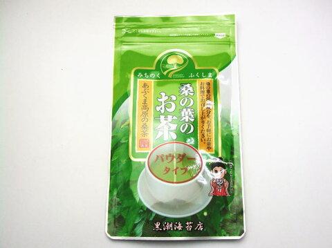 川俣農業振興公社 川俣桑の葉茶 パウダータイプ大増量!50g 中性脂肪、ダイエットにお悩みの方へ