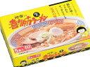 河京の喜多方ラーメン5食入り!【ご当地ラーメン人気No.1】醤油3食、みそ2食