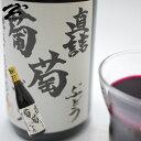 丸上青果オリジナル【限定品 直詰ぶどう果汁100%ジュース】1本入り/お歳暮仕様