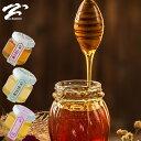 【ハニー松本】会津産天然蜂蜜 50g 3個セット 「栃の木」「山桜」「1個おまかせ」