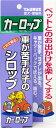 トーラス カーロップ(犬猫用)30ml 【しつけ用品/車