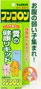 トーラス フンコロン 30ml(犬猫用)【しつけ用品(食フン...