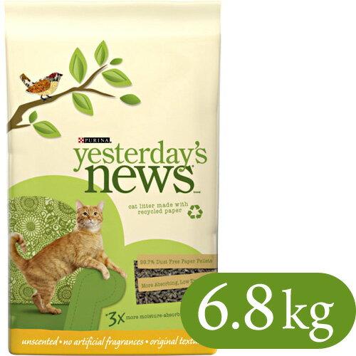 猫砂 ピュリナ Yesterday's News イエスタデーズニュース(猫砂) 6.8kg 【紙系の猫砂/ねこ砂/ネコ砂】【猫の砂/猫のトイレ】【猫用品/猫(ねこ・ネコ)/ペット・ペットグッズ/ペット用品】:ペッツビレッジクロス~ペット通販