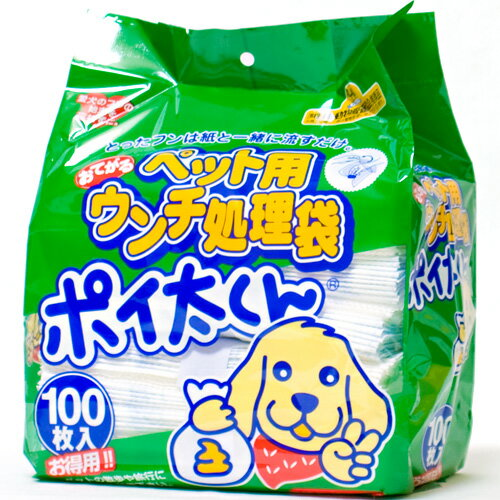 Tegaru thicker for pet poop handling bags POI's Pack of 100