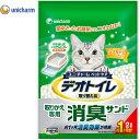猫砂 ユニチャーム デオトイレ専用 消臭サンド 2L 【猫砂...