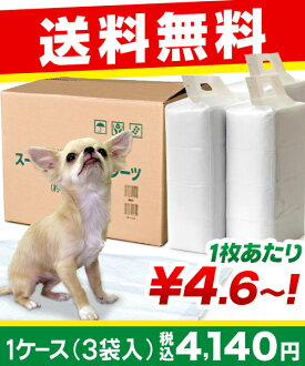 Very cheap! Super slim pet sheets 1 case