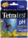 テトラ テスト ペーハートロピカル試薬(5.0−10.0) 50回分