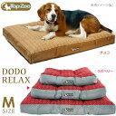 TopZoo(トップズー) ドゥドゥリラックス M 【ベッド...