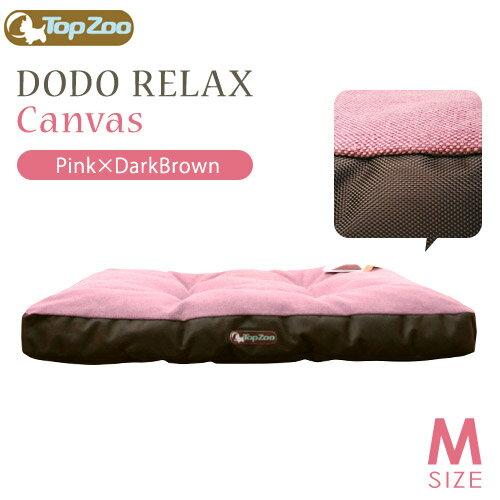 TopZoo(トップズー)ドゥドゥリラックスキャンバスピンクMベッド・マット/小型犬用ベッド/猫用ベ