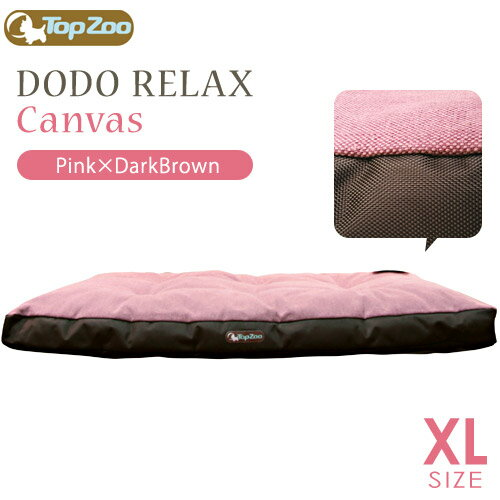 TopZoo(トップズー)ドゥドゥリラックスキャンバスピンク?Lベッド・マット/小型犬・中型犬用ベッ