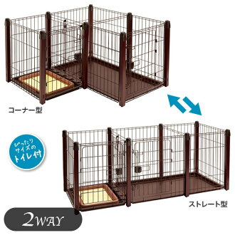 Petio wooden dog room circle 2-Way