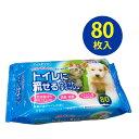 ペットプロ トイレに流せるウェットティッシュ 80枚【犬用・...