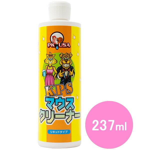 KPSマウスクリーナー237mlお手入れ用品(デンタルケア用品)/歯磨き犬用品・猫用品/ペット・ペッ
