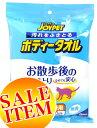【特売】ジョイペット 汚れをふきとるボディータオル 犬・猫兼用 15枚入 【0908お得10】