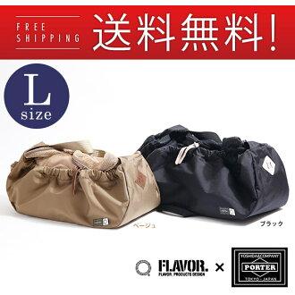 有味道 × 波特風味 × 波特吉田袋攜帶袋包裝 (與網格) L 與非 cc 唾液腺機能減退