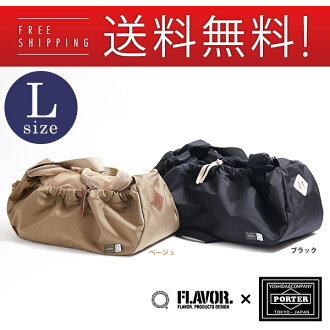 FLAVOR.×PORTER滋味×搬運工人吉田包CARRY BAG WRAPS(有網絲)L同裝不可cc-sgh