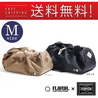 FLAVOR.×PORTER滋味×搬運工人吉田包CARRY BAG WRAPS(有網絲)M[fpd-099][狗提包/肩膀飛翔距離/飛翔距離背/Carry Bag][狗用品/寵物·寵物商品/寵物用品][明天輕鬆的對應]同裝不可cc-sgh