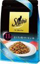 シーバ ドゥ マルシェ 11歳以上用 海の幸ディッシュ 500g ●飽きないわけは、一皿で楽しめる2つの味わい♪高齢猫用ドライフード(総合栄養食)