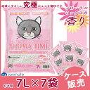 【ケース】 サンメイト 猫砂 アロマタイム 7L×7袋【紙系...