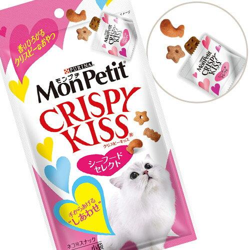 Montpetit Krispy Kiss Seafood selection 30 g