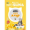 150605_neosuna06