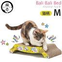 猫壱 バリバリ ベッド M 猫柄 【お手入れ用品/爪とぎ(ダ...