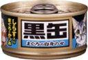 アイシア 黒缶ミニ しらす入りまぐろとかつお 缶詰 80g 【ウェットフード 猫缶/キャットフード/アイシア(AIXIA)/ペットフード】【猫用品/猫(ねこ ネコ)/ペット ペットグッズ/ペット用品】