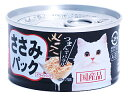 【特売】チャオ ささみパック ほたて味 50g 【0908お得10】